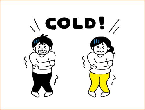 冷え性は病気の原因